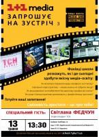 Kharkiv-2